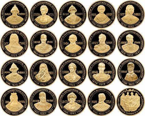 """купить Набор из 20 серебряных медалей с позолотой """"Династия Романовых"""" в коробке с сертификатом"""