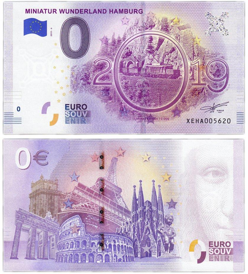 купить 0 евро (euro) «Музей миниатюры в Гамбурге» 2019 (NEW)