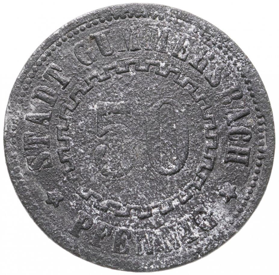 купить Германия (Гуммерсбах) нотгельд  50 пфеннигов 1919