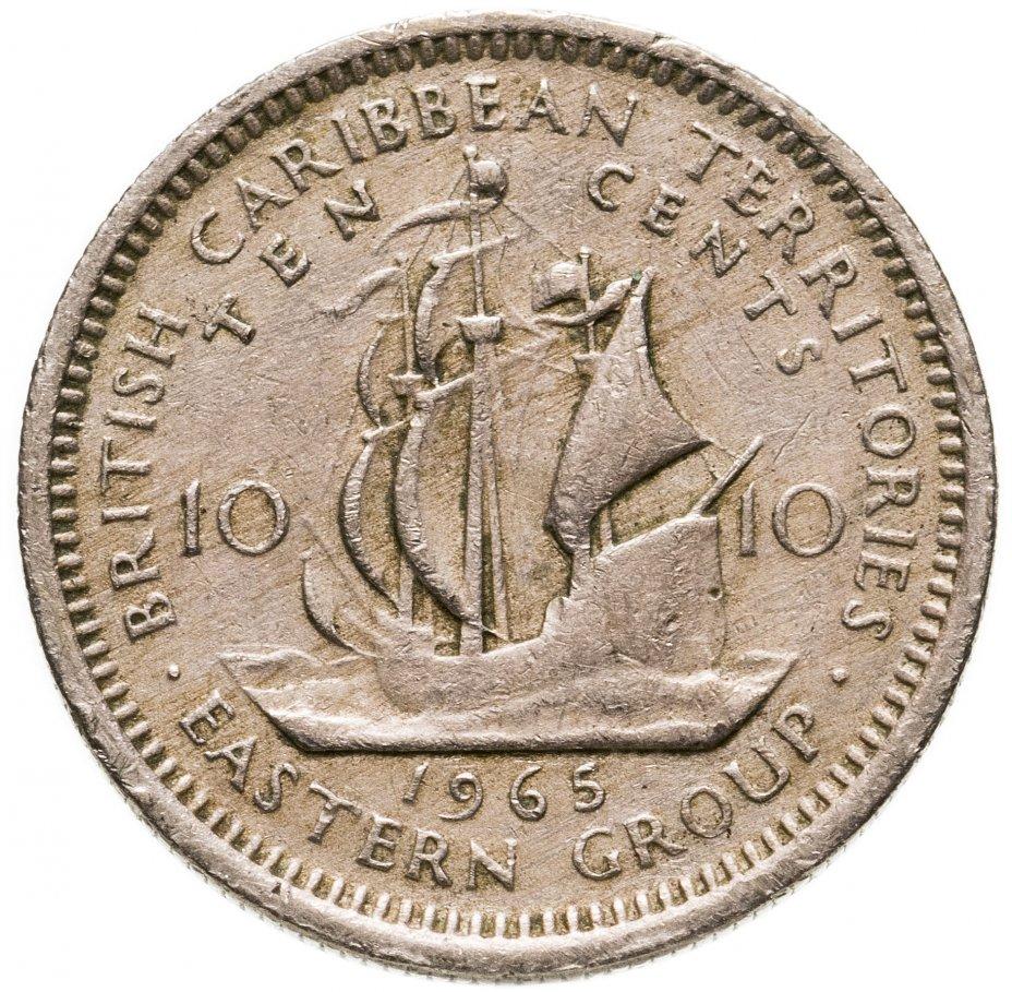купить Восточные Карибы 10 центов (cents) 1955-1965, случайная дата