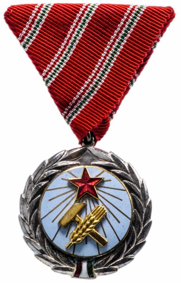 купить Венгрия медаль За трудовые заслуги. 1954 г.