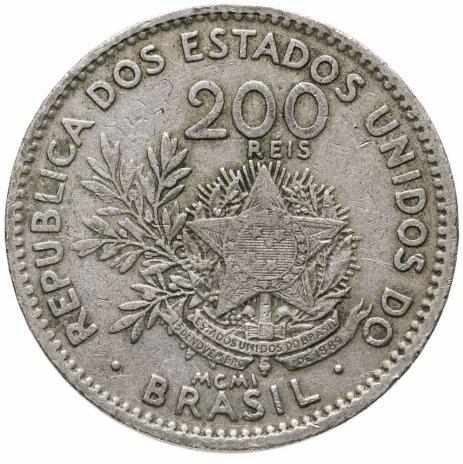 купить Бразилия 200 реалов (рейс, reis) 1901