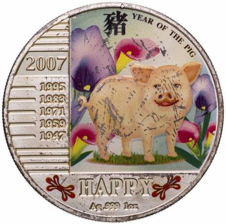 """купить Остров Ниуэ 1 доллар 2007 """"Год свиньи: Счастье"""""""