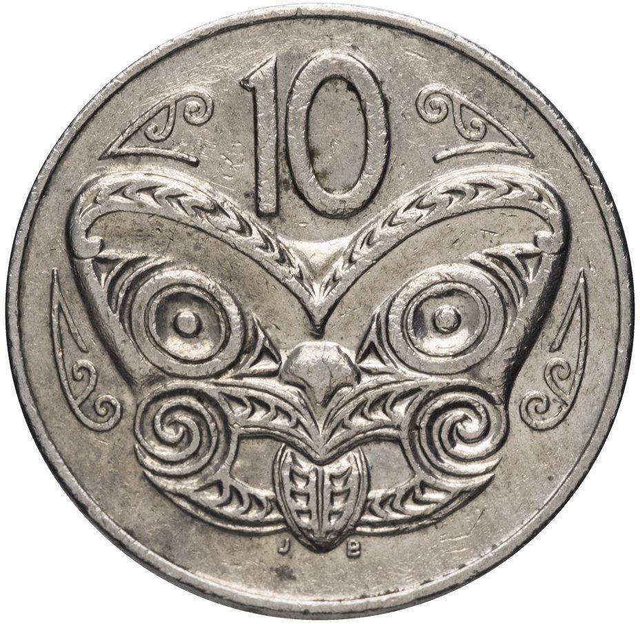 купить Новая Зеландия 10 центов (cents) 1986-1998, случайная дата