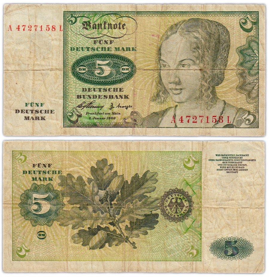 купить Германия ФРГ 5 марок 1960 (Pick 18)