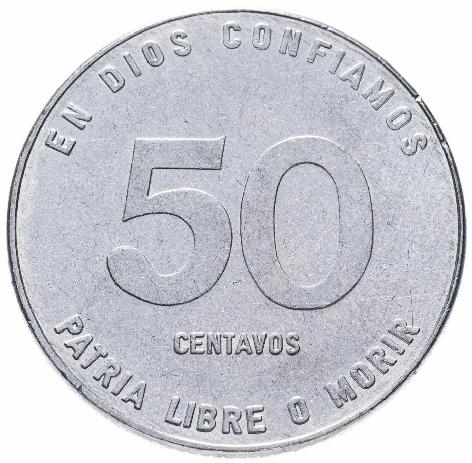 "купить Никарагуа 50 сентаво 1985 ""Аугусто Сандино"""