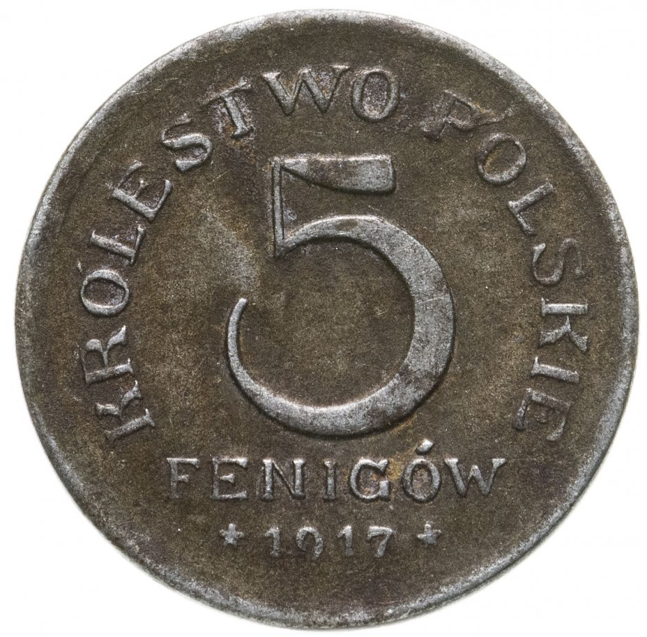 купить Польша 5 фенигов (fenigow) 1917