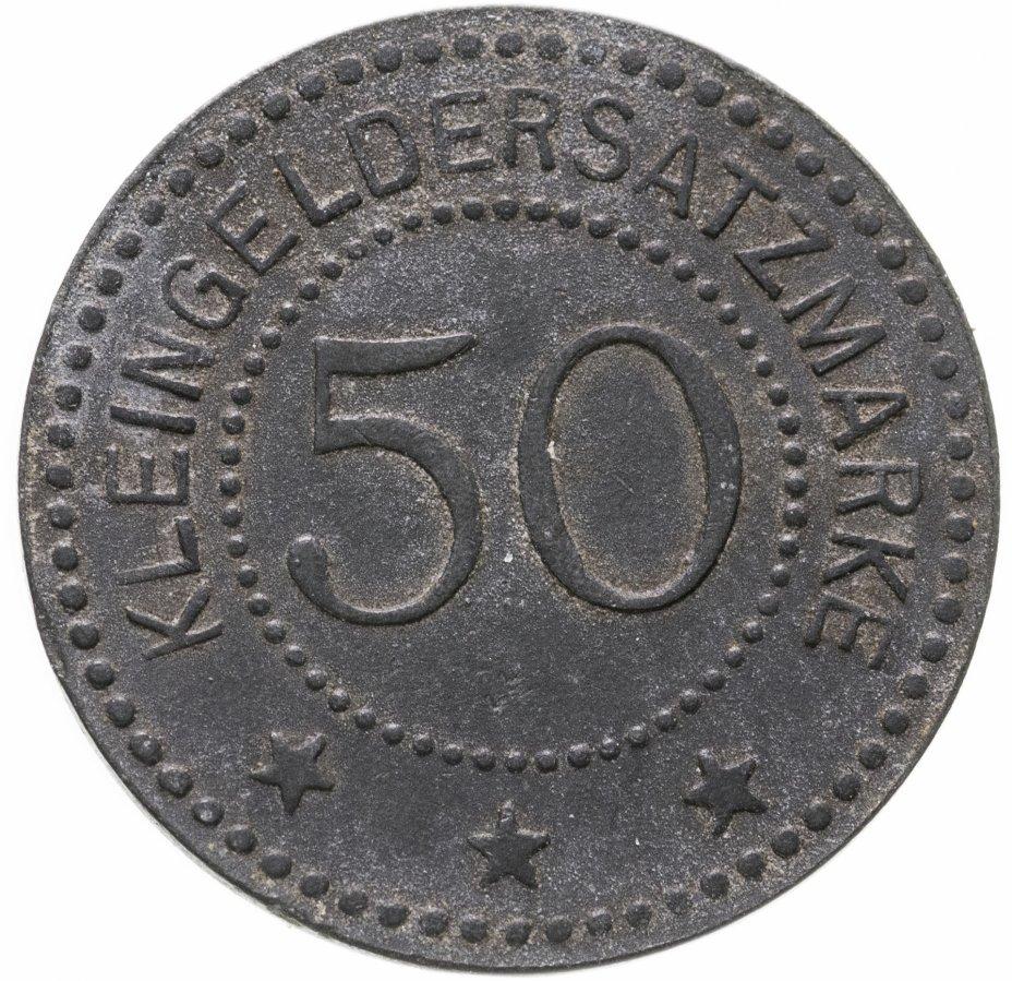 купить Германия (Беккум) нотгельд  50 пфеннигов 1917