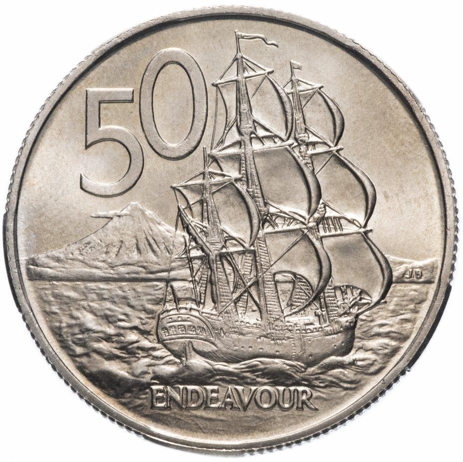 купить Новая Зеландия 50 центов (cents) 1971