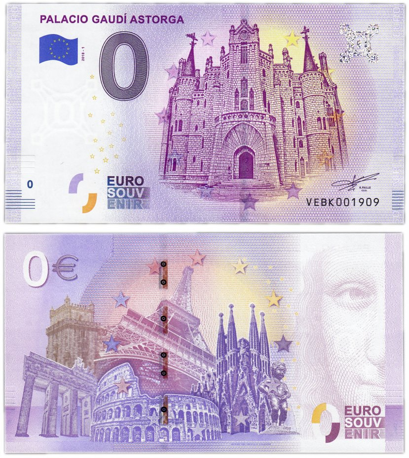 купить 0 евро (euro) «Епископский дворец в Асторге» 2018 (NEW)