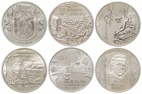 купить Украина набор из 6 монет 5 гривен 2008-2015