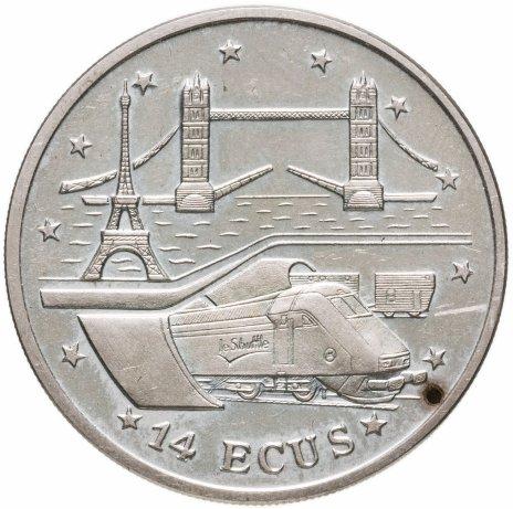 """купить Гибралтар 14 экю 1994 """"Евротоннель под Ла-Маншем"""""""