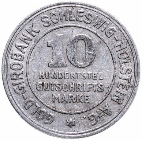 купить Германия (Шлезвиг-Гольштейн) 10 пфеннигов 1923 Нотгельд