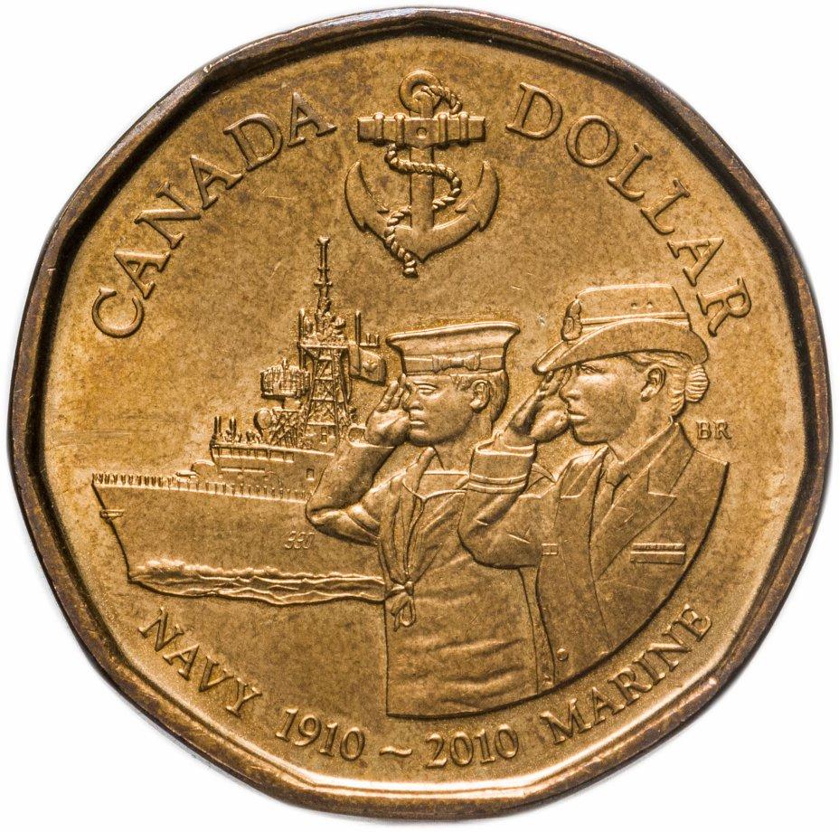 купить Канада 1 доллар (dollar) 2010   100 лет королевскому флоту Канады