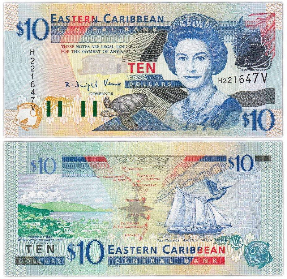 купить Восточные Карибы 10 долларов 2003 (Pick 43v) Сент-Винсент