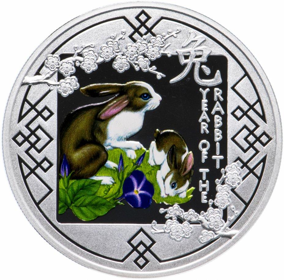 """купить Руанда 500 франков 2011 """"Лунный календарь - Год кролика"""""""