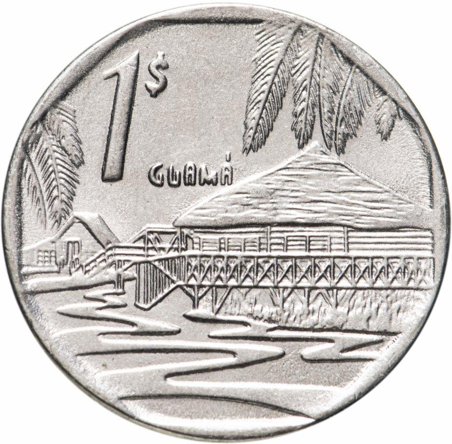 купить Куба 1 песо (peso) 1994-2018 CUC, случайная дата