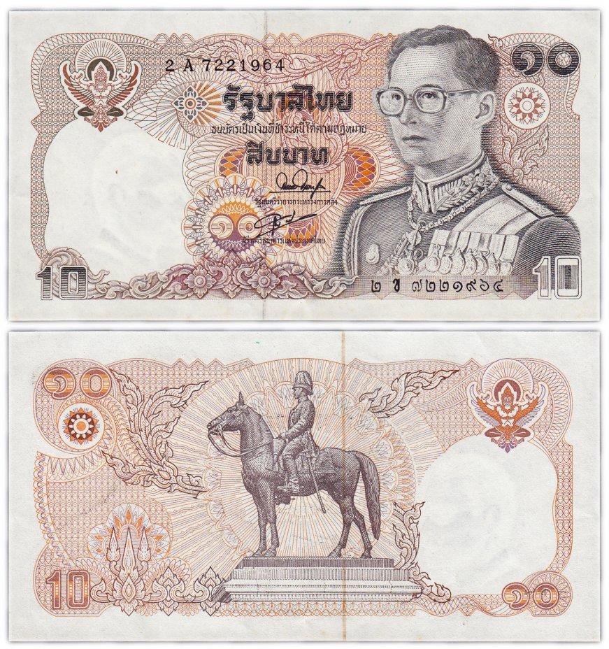 купить Таиланд 10 бат 1980 год (Pick 87(3))