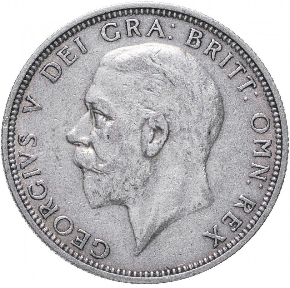 купить Великобритания 1 флорин 1933
