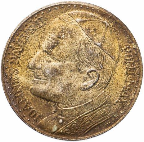 """купить Медаль Ватикан """"Папа Римский Павел Иоанн II"""""""