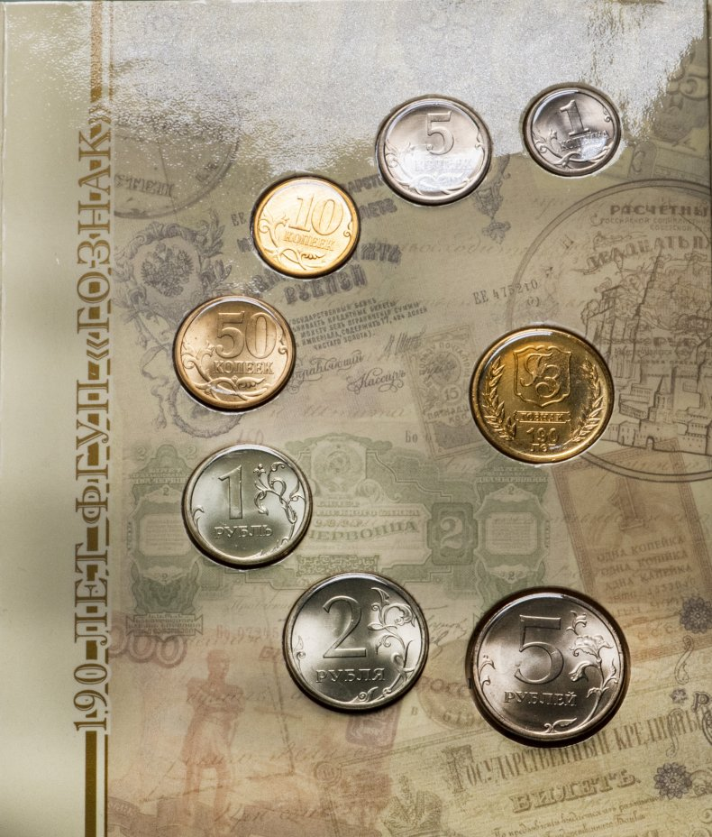 купить Годовой набор Банка России 2008 СПМД