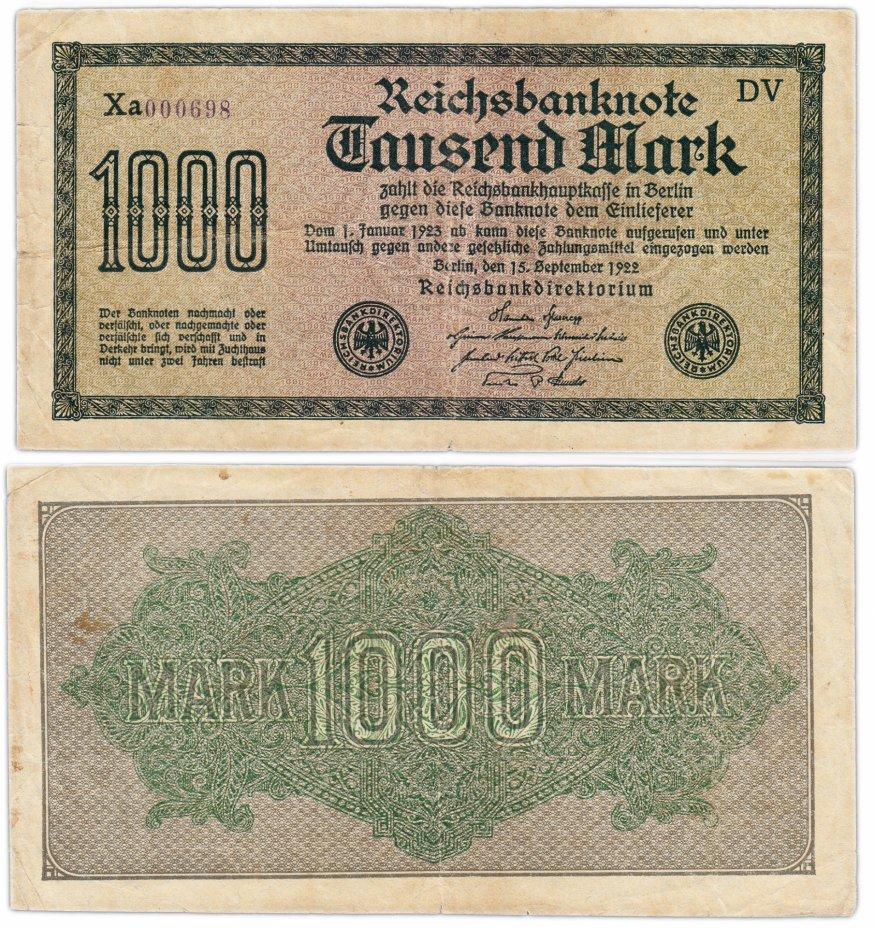 купить Германия 1000 марок 1922 Pick 76d(9)