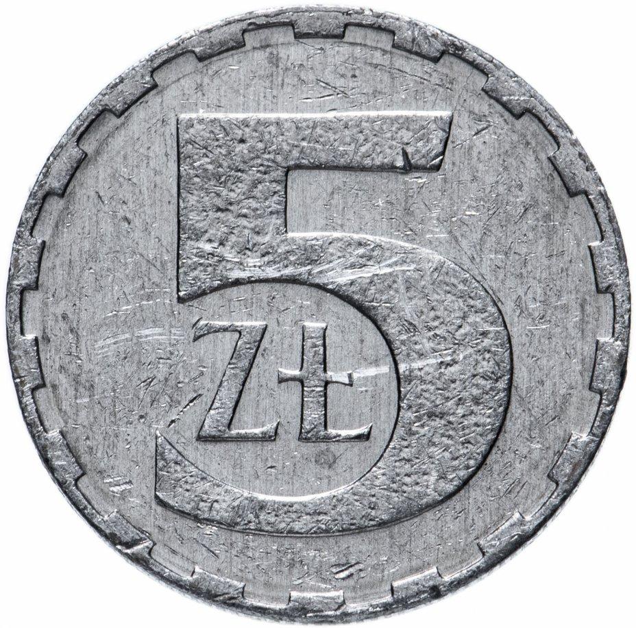 купить Польша 5 злотых (zlotych) 1989-1990, случайная дата