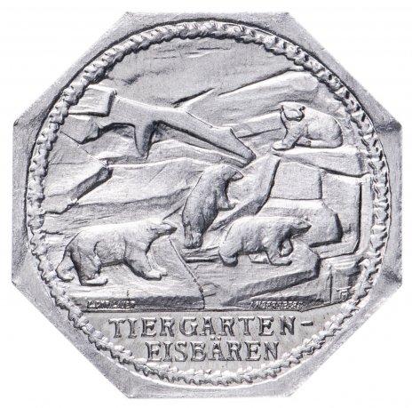 """купить Германия, Нюрнберг 20 пфеннигов 1921 """"Тиргартенские белые медведи"""" (трамвайный жетон)"""
