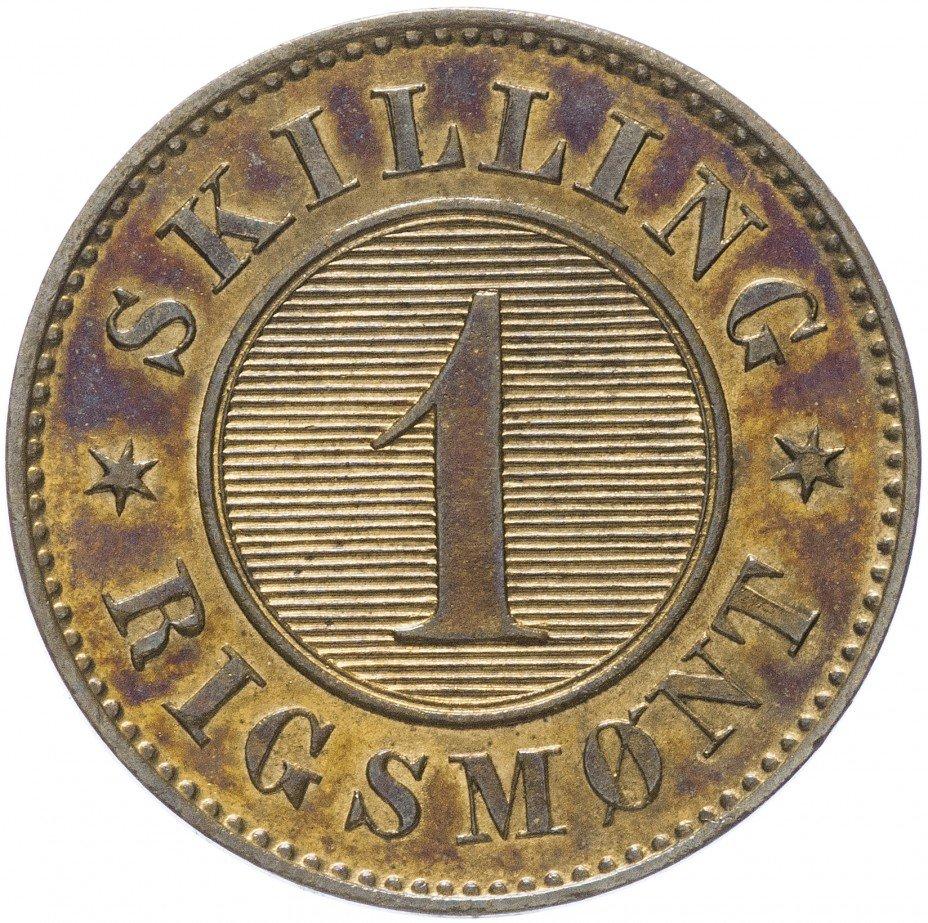 купить Дания 1 скиллинг 1863
