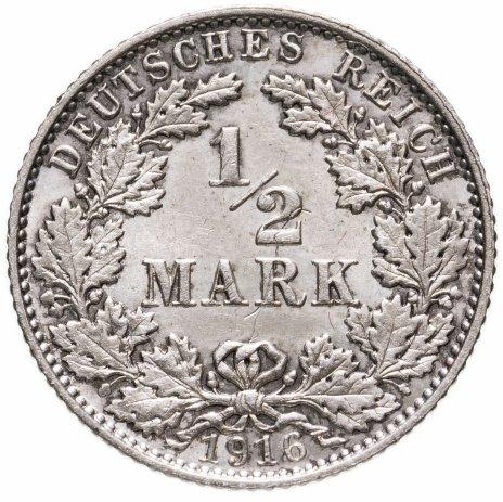 """купить Германия 1/2 марки (mark) 1916 E знак монетного двора: """"E"""" - Мульденхюттен"""
