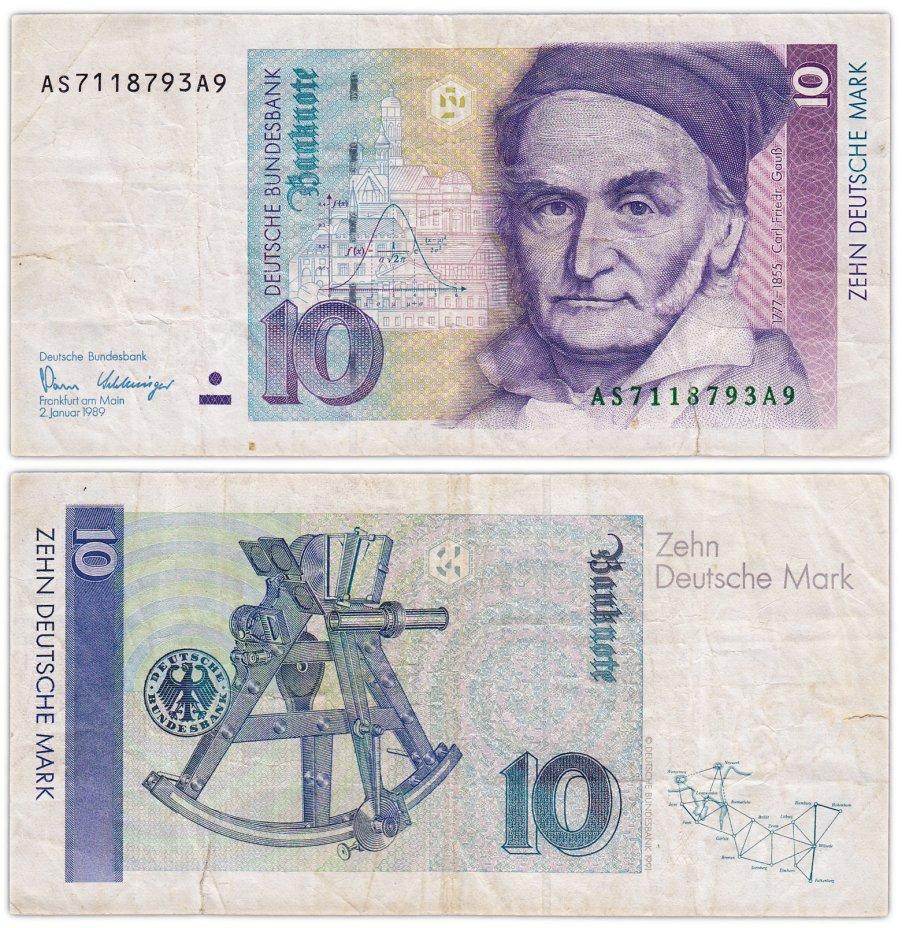 купить Германия 10 марок 1989 (Pick 38a)
