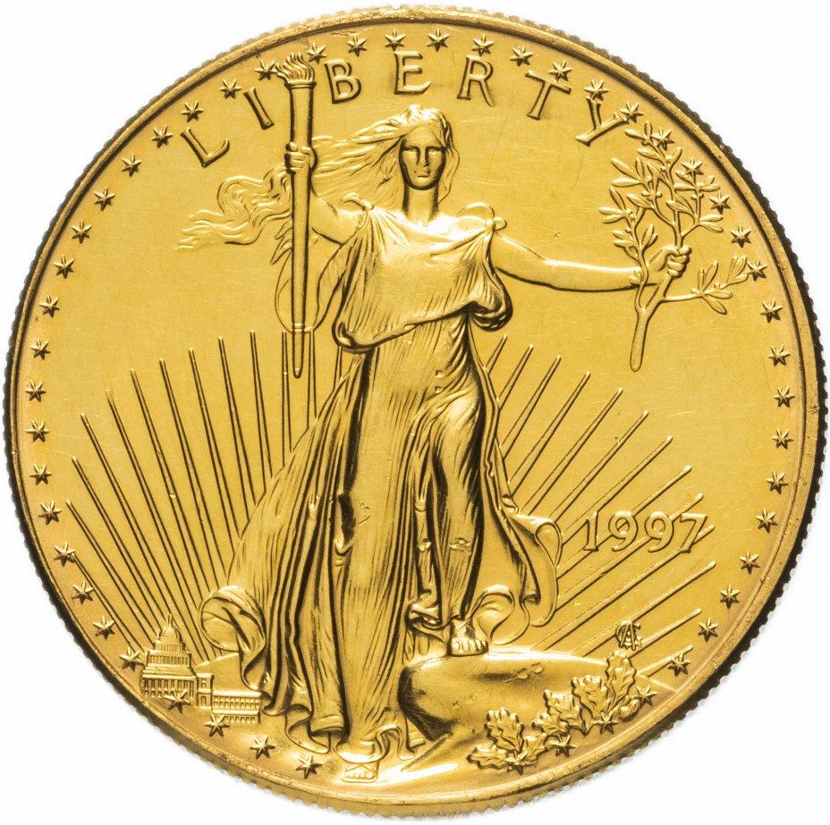 купить США 50 долларов (dollars) 1997   Американский золотой орёл