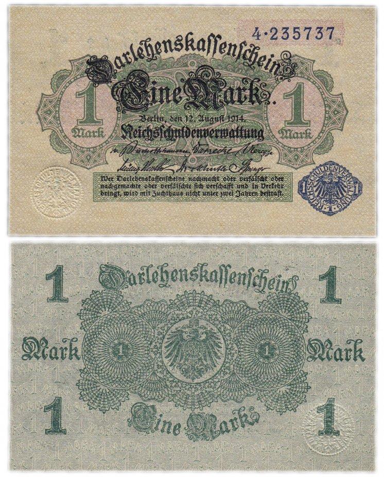 купить Германия 1 марка 1914 (1920) (Pick 52)