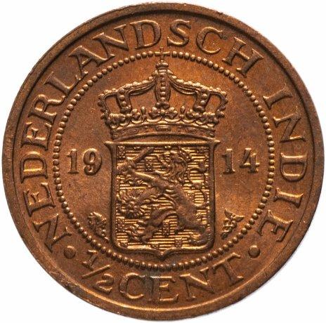 купить Нидерландская Ост-Индия 1/2 цента 1914 BU