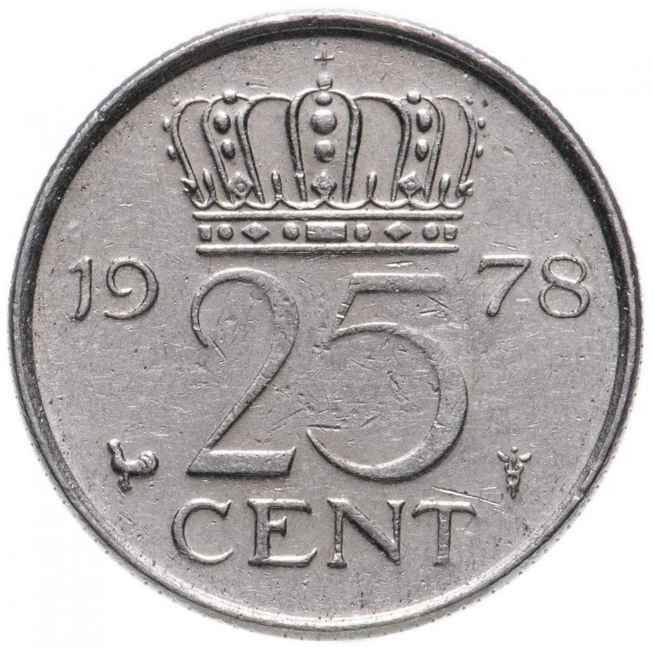 купить Нидерланды 25 центов (cents) 1950-1980 ,случайный год