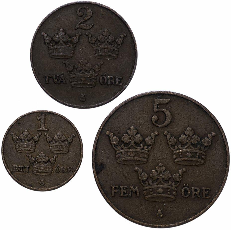 купить Швеция набор монет (3 монеты, бронза) 1915-1950 случайный год