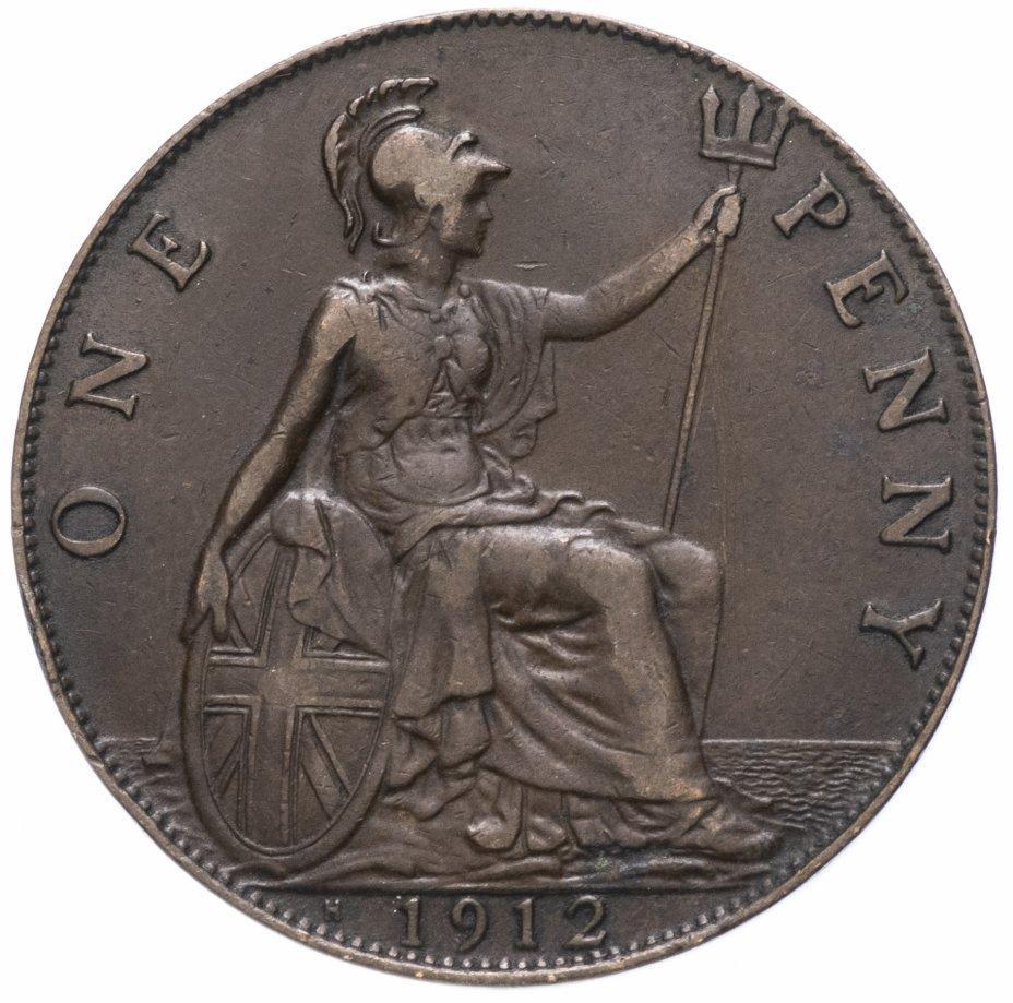 """купить Великобритания 1 пенни (penny) 1912 H   знак монетного двора: """"H"""" - Хитон, Бирмингем"""