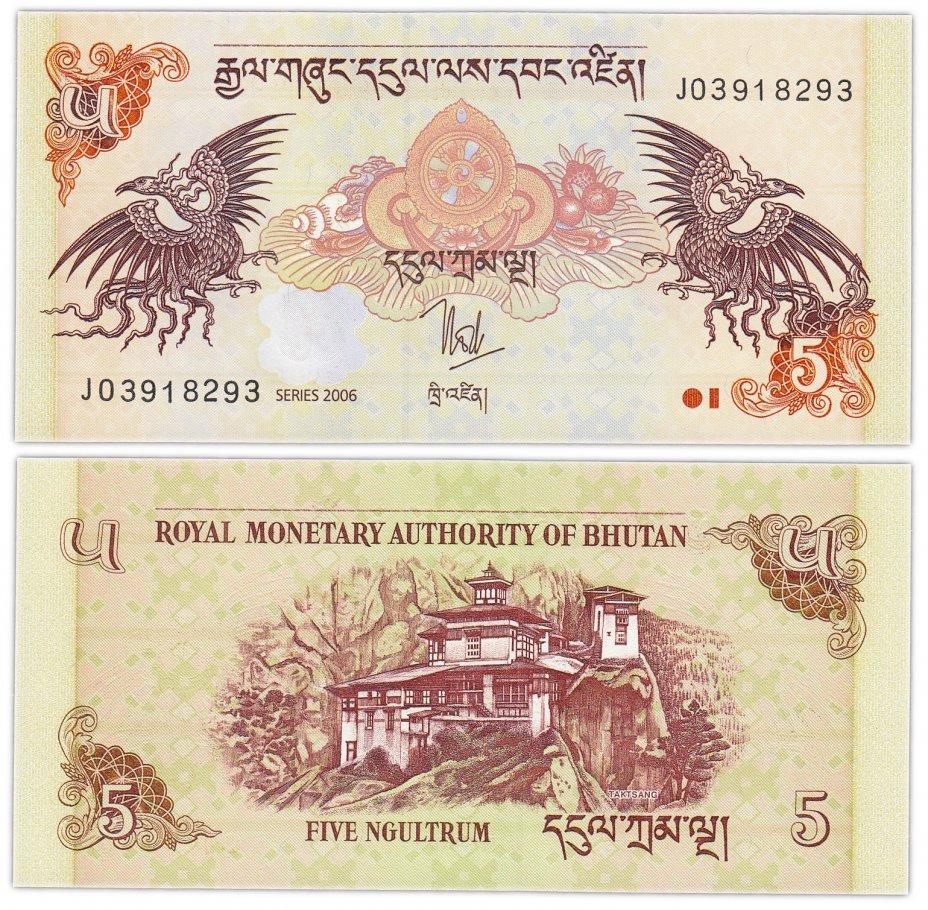 купить Бутан 5 нгултрум 2006