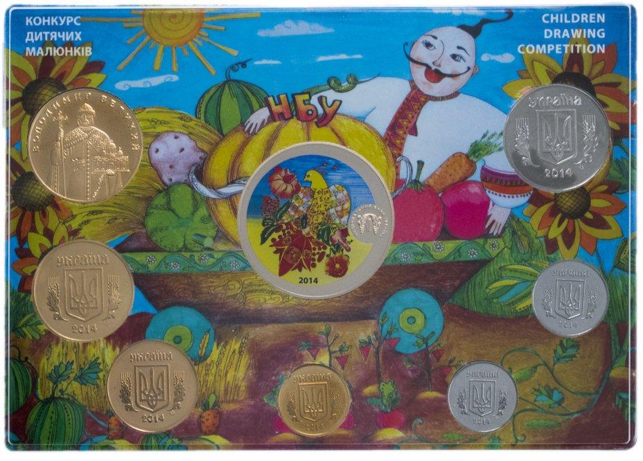 """купить Украина годовой набор монет 2014 """"Конкурс детских ресунков"""" (7 монет + жетон)"""