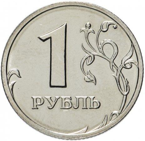 купить 1 рубль 2002 СПМД