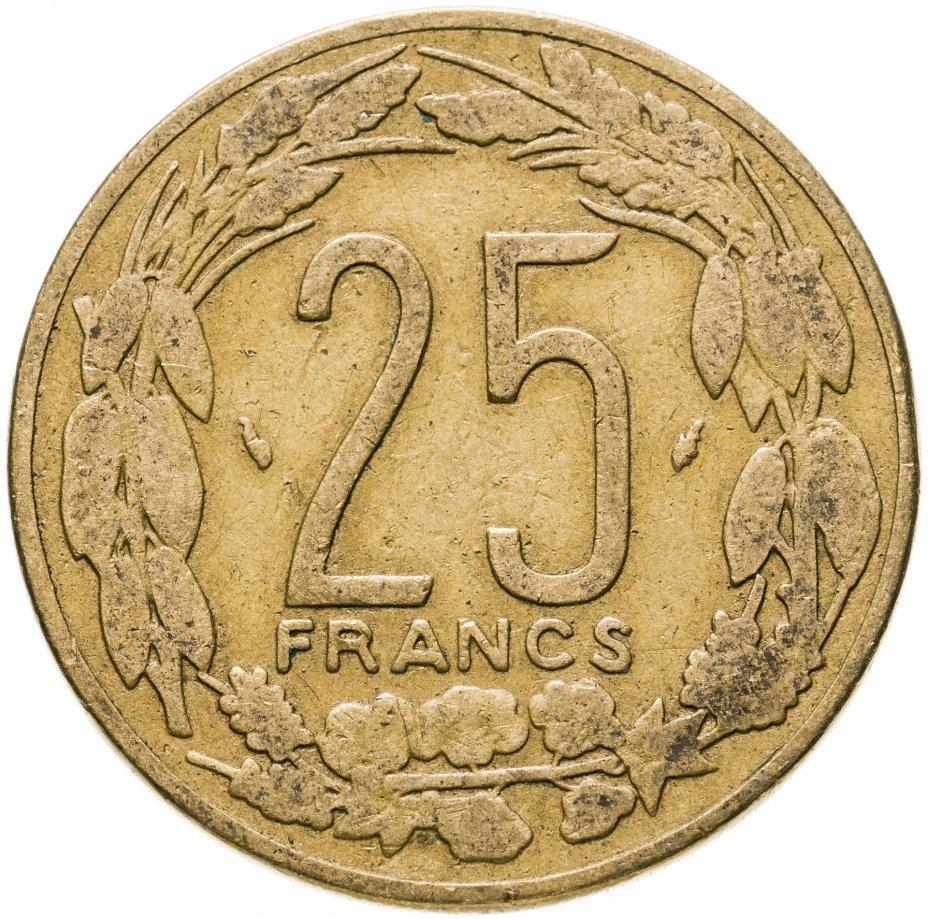 купить Центральная Африка (BEAC) 25 франков (francs) 1992