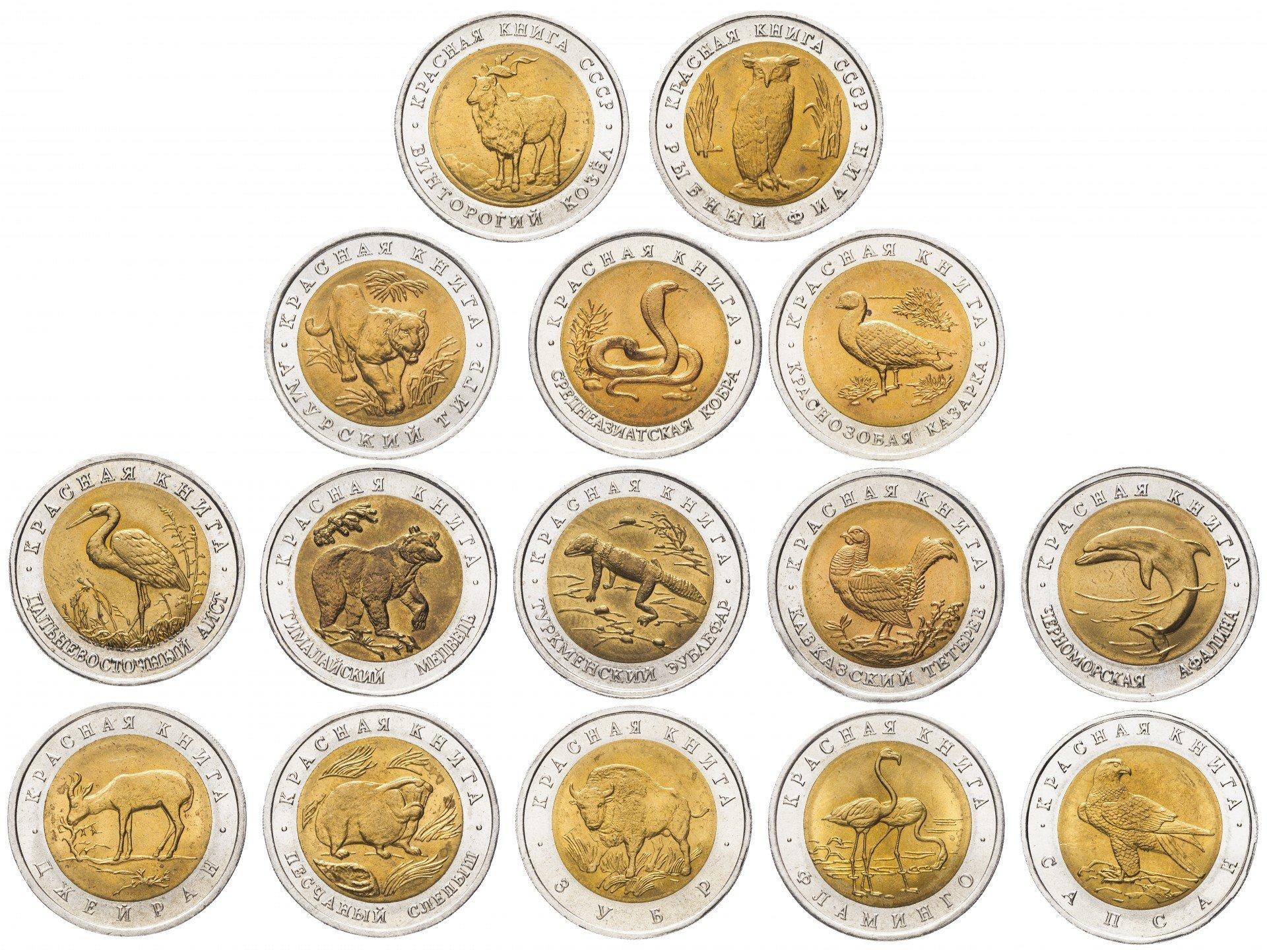 Набор красная книга цена 15 монет колонии португалии список