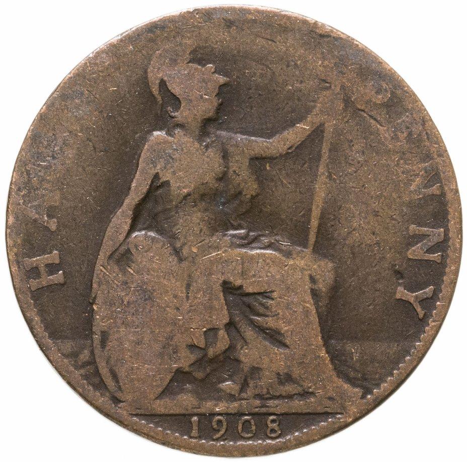 купить Великобритания  1/2 пенни (penny) 1908