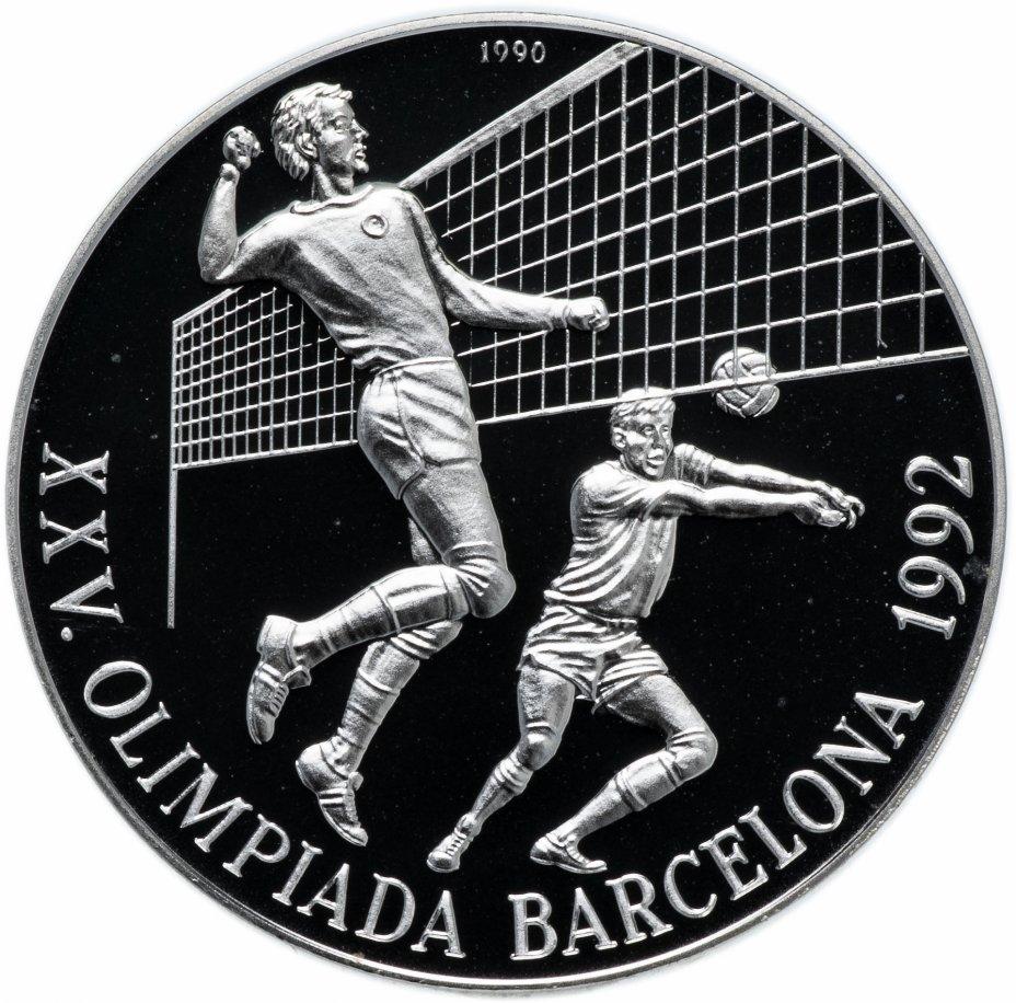 """купить Куба 10 песо 1990 """"XXV летние Олимпийские Игры, Барселона 1992: Волейбол"""""""