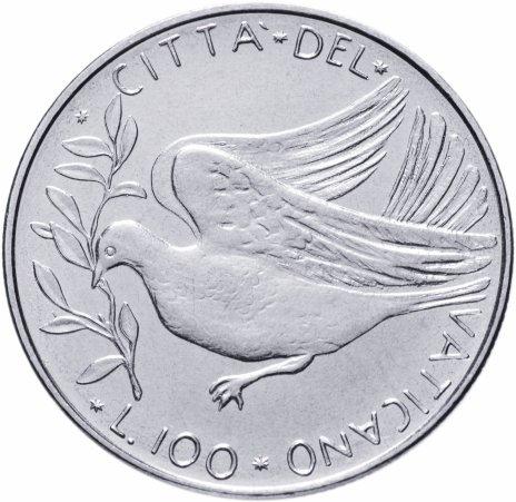 купить Ватикан 100лир (lire) 1975