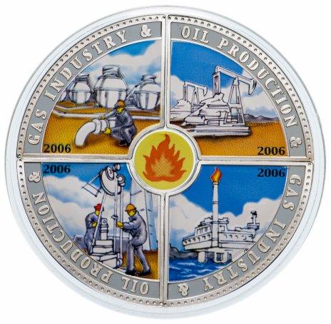 """купить Набор из 4-х монет 50 центов 2006 """"Газо и нефтеперерабатывающая промышленность"""" в капсуле"""