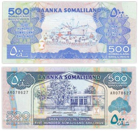 купить Сомалилэнд 500 шиллингов 1996