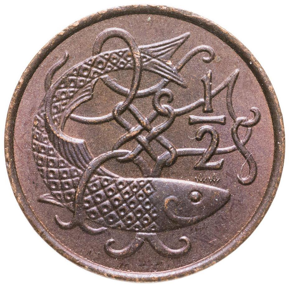 купить Остров Мэн 1/2 пенни (penny) 1983