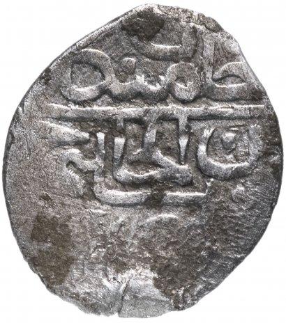 купить Менгли II Гирей 1-ое правление, Бешлык чекан Бахчисарая 1137г.х.