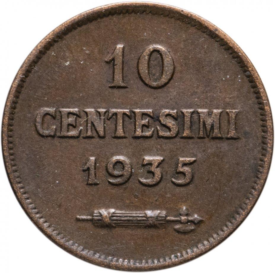 купить Сан-Марино 10 чентезимо 1935